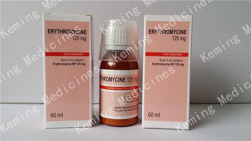Eritromicin za peroralno suspenzijo nastopajoči slike