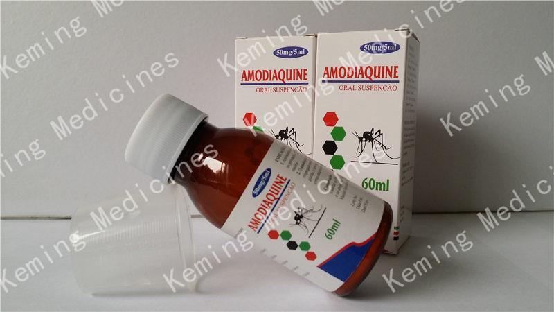 Amodiaquine for oral suspension Featured Image